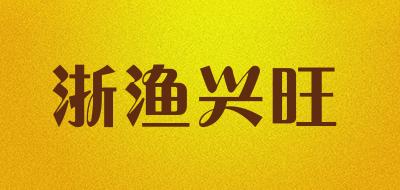 浙渔兴旺芥末酱