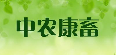 中农康畜鹦鹉鱼