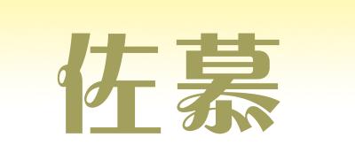 佐慕/ZUOMU