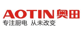 AOTIN是什么牌子_奥田品牌怎么样?