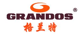 格兰特/Grandos