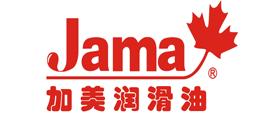 加美/Jama