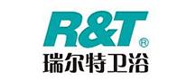 R&T是什么牌子_瑞尔特品牌怎么样?