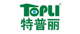 特普丽/TOPLI