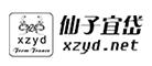 xzyd是什么牌子_仙子宜岱品牌怎么样?