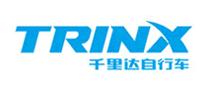千里达/TRINX