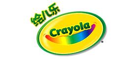 Crayola是什么牌子_绘儿乐品牌怎么样?