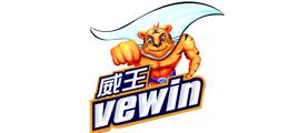 威王/Vewin