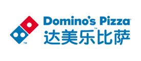 达美乐/Domino's