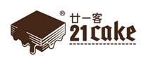 水果蛋糕十大品牌排名NO.4