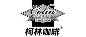 柯林/Colin