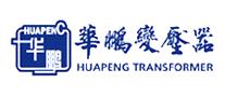 华鹏/HUAPENG