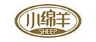 小绵羊/SHEEP