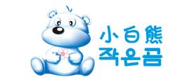 小白熊婴儿磨牙棒