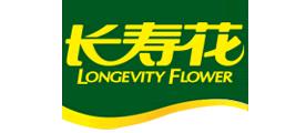 长寿花品牌标志LOGO