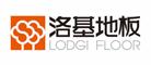 LODGI是什么牌子_洛基品牌怎么样?