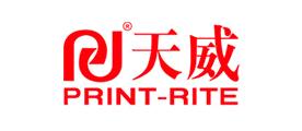 PrintRite是什么牌子_天威品牌怎么样?