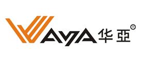 Waya是什么牌子_华亚品牌怎么样?