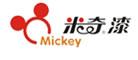 MICKEY是什么牌子_米奇漆品牌怎么样?