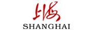 SHANGHAI是什么牌子_上海品牌怎么样?