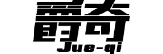 JUEQI是什么牌子_爵奇品牌怎么样?