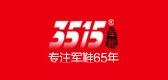 3515劳保鞋