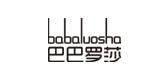 巴巴罗莎化妆品电动修眉刀