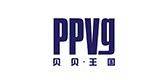 PPVG婴儿装