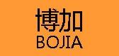 博加是什么牌子_博加品牌怎么样?