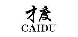 caidu是什么牌子_才度品牌怎么样?