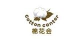 cotton center是什么牌子_棉花会品牌怎么样?