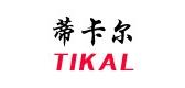 蒂卡尔是什么牌子_蒂卡尔品牌怎么样?