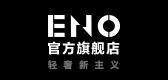 ENO是什么牌子_ENO品牌怎么样?