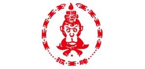猴王牌茉莉花茶