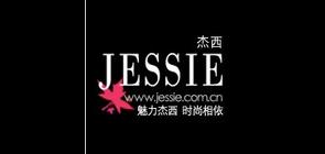 jessie连衣裙