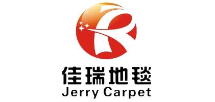 佳瑞地毯是什么牌子_佳瑞地毯品牌怎么样?