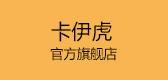 宝宝唐装十大品牌排名NO.10