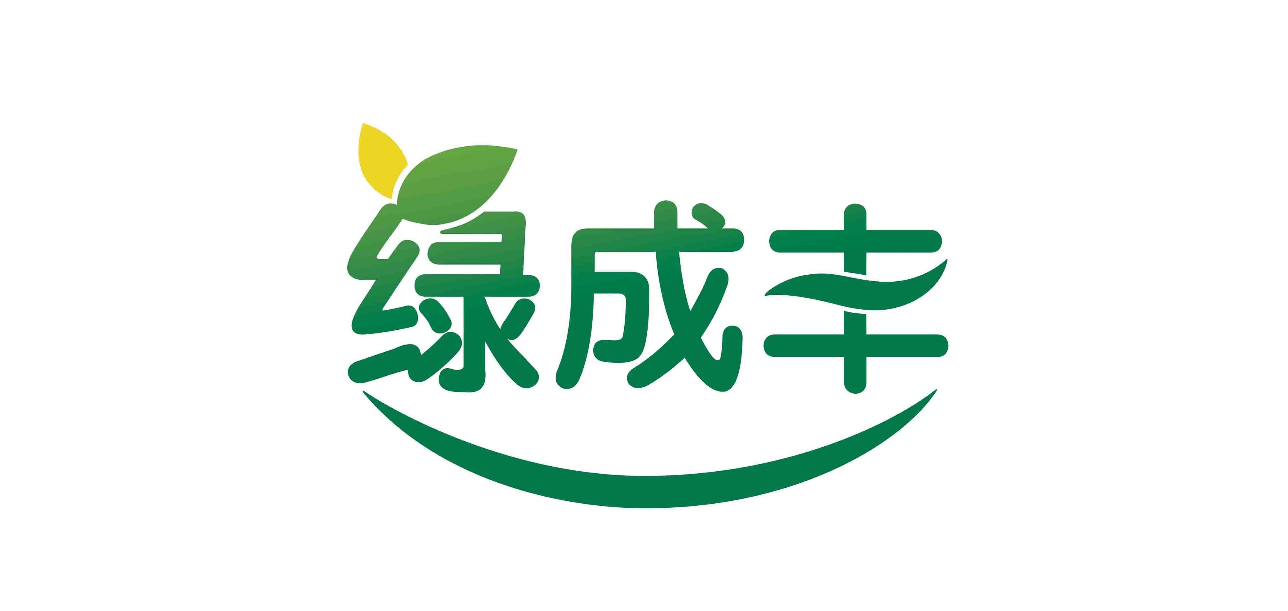 绿成丰花卉植物