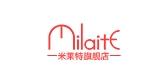 米莱特是什么牌子_米莱特品牌怎么样?