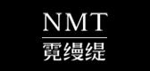 nmt服饰配件是什么牌子_nmt服饰配件品牌怎么样?