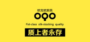 OQO是什么牌子_欧克欧品牌怎么样?