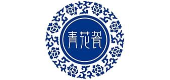 青花瓷是什么牌子_青花瓷品牌怎么样?
