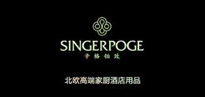 singerpoge橙汁