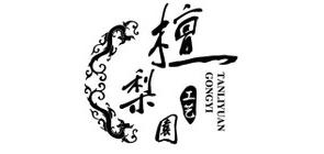 黄花梨手串十大品牌排名NO.9