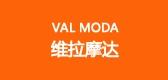 valmoda是什么牌子_valmoda品牌怎么样?