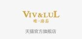 vivlul是什么牌子_vivlul品牌怎么样?