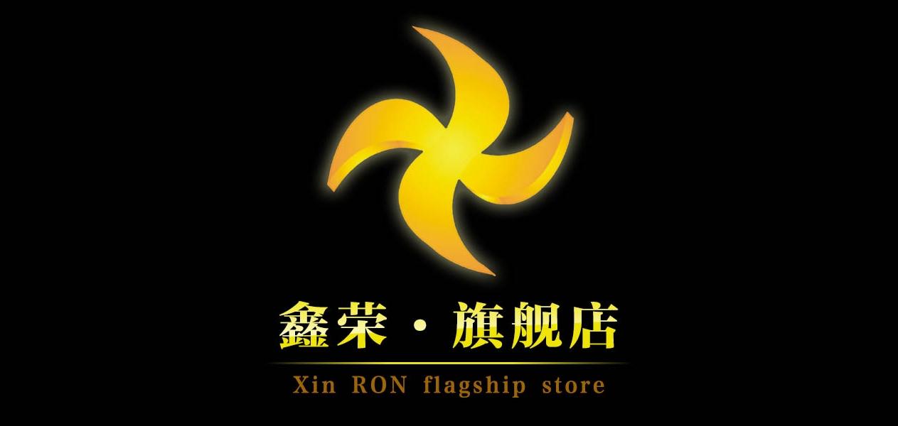 xinrongarts是什么牌子_xinrongarts品牌怎么样?