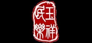 玉祥乐器葫芦丝