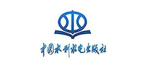 中国水利水电出版社品牌标志LOGO