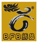 bfb是什么牌子_定制品牌怎么样?